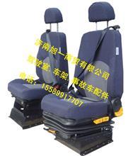 解放J6座椅_解放J6座椅价格_解放J6座椅批发_解放J6座椅厂家/一汽解放座椅 图片 价格 生产厂家