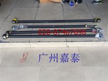 东风天龙横拉杆总成/3303ZB6-03050