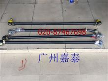 东风天锦横拉杆总成/3413050-KC100