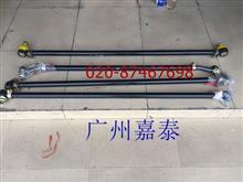 东风天锦横拉杆总成/33.Q99-03050