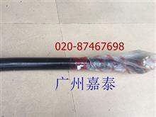 东风天龙直拉杆总成/3412110-T38H0