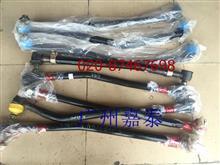 东风天龙直拉杆总成/3412110-K2200