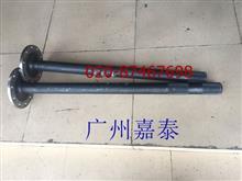 新款东风天龙德纳485半轴(长912*49齿)/2403065-ZK01C