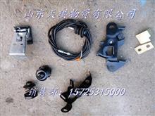 欧曼瑞沃面罩锁总成1B22053100050/1B22053100050