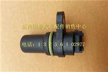 大柴道依茨凸轮轴转速传感器3602130-60D/3602130-60D