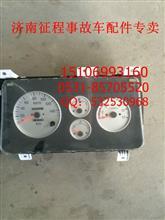山东凯马汽车配件原厂组合仪表总成24V气刹机械/3820002
