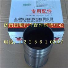 上柴D6114发动机配件气缸套D02A-104-30a/D02A-104-30a
