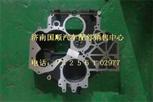 潍柴WD615发动机正时齿轮室612600011783/612600011783