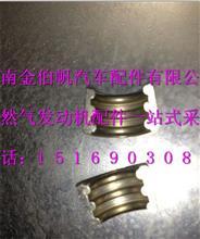 重汽曼MC11发动机气门锁夹/200V96501-0534