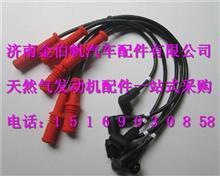 NQ190 NQ150 ZNR1192高压导线/NQ190