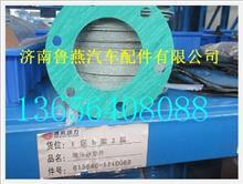 潍柴发动机增压器座垫/61564G-1110068