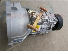供应郑州日产凯普斯达NT400变速箱总成及附件32010MC00B