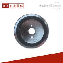 西康M11水泵皮带轮/3883324