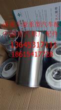 重汽豪沃EGR四气门发动机汽缸套总成VG1540010006/VG1540010006