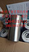 重汽豪沃EGR四�忾T�l��C汽缸套�成VG1540010006/VG1540010006