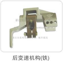 綦江变速箱配件/后部变速杆操纵机构 铁