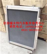 小松挖机200-6散热器中冷器/小松挖机200-6散热器中冷器