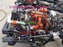 楚风校车角传动器 角转换器 横拉杆 方向机/校车角传动器 方向机3415001-HR50104