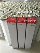 三一挖掘机配件 空气预滤器/A222100000410