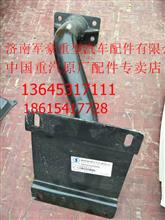 DZ15221242850陕汽德龙右下踏板管梁支架/DZ15221242850
