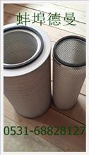 大金龙K2750空气滤芯器/大金龙K2750空气滤芯器