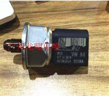 大众奥迪 燃油压力传感器/04C906054A 04C 906 054A 04C-906-054A