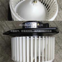 重汽新斯太尔M5G暖风电机/8103C1200-040