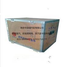重汽发动机配件 潍柴动力WP10四配套组件/612600900078