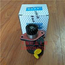 6126001302670秦川转向助力泵ZYB54-16FS01/6126001302670