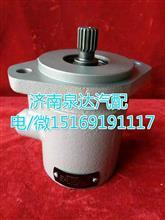 大连汇圆/康明斯6CT300发动机转向助力叶片泵/3406Z36-001
