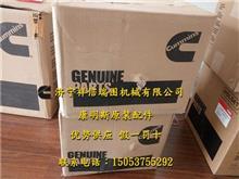 康明斯ISD6.7 发电机支架 6C起动机5284106/康明斯ISD6.7发电机支架