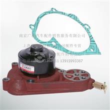 上柴D114发动机 水泵维修组合/S00027254+1