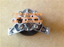 销售五十铃4JB1发动机机油泵/8-97033-176-3