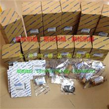 小松PC240-8四配套/齿轮室组/PC240-8