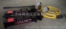 超高压手动泵 千斤顶手动泵/ADLL1002
