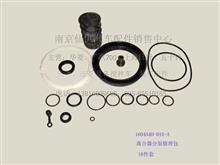 华菱汽车配件 安徽华菱 离合器分泵修理包/1604A4D-00-A