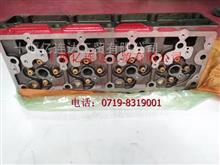 福田康明斯ISF3.8发动机 缸盖/5258275/5258275