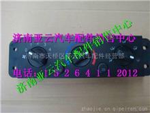 陕汽德龙M3000空调控制器DZ96189585303/DZ96189585303