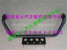 陕汽德龙X3000固定横梁DZ14251440124/DZ14251440124