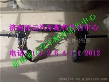 陕汽德龙X3000后悬置分装总成DZ14251440106/DZ14251440106