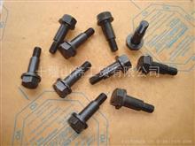供应东风康明斯M11排气管螺栓4965698 3818121/4965698 3818121