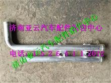 陕汽德龙X3000暖风水管DZ14251841006/DZ14251841006