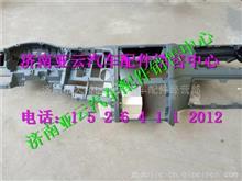 陕汽德龙X3000仪表台总成FDZ14251160100431/FDZ14251160100431