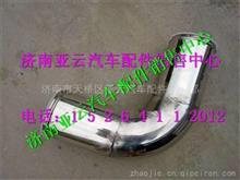 陕汽德龙X3000原厂中冷器进气管DZ95259534205/DZ95259534205