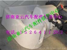 陕汽德龙新M3000手控阀护罩DZ15221611091/DZ15221611091