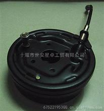 东风福瑞卡手制动器总成/LG525EQ1-3507000