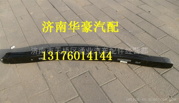 福田欧曼雄狮神州GTLETX2280后钢板总成后钢板弹簧总成/H0295020010A0 钢板总成钢板座钢板弹簧支架