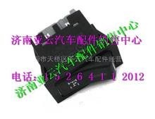 陕汽德龙新M3000原厂取力器翘板开关/DZ9200581025