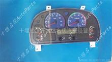 湖北三环昊龙配件大全仪表盘仪表总成T310驾驶室配件电器配件/T310