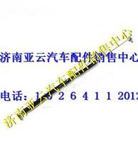 重汽豪沃A7气体弹簧支撑栓WG1664110025/WG1664110025